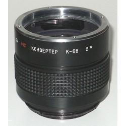 Duplicador para Kiev-88